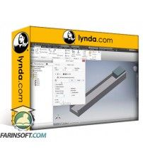 آموزش Lynda Autodesk Inventor 2018 Essential Training