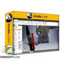 دانلود آموزش Lynda Autodesk Inventor 2018 New Features