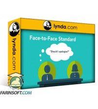 آموزش Lynda How to Write a Customer Service Email