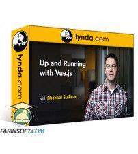 دانلود آموزش Lynda Learning Vue.js