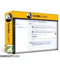 دانلود آموزش Lynda Microsoft Teams Essential Training