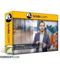 آموزش Lynda Oracle 12c: New Features