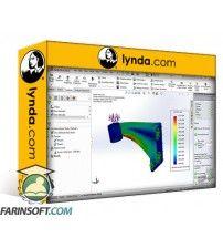 آموزش Lynda SOLIDWORKS SimulationXpress