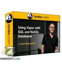 دانلود آموزش Lynda Using Vapor with SQL and NoSQL Databases