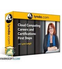دانلود آموزش Lynda Cloud Computing Career Paths and Certifications: First Steps