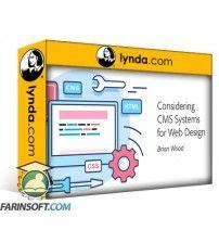دانلود آموزش Lynda Considering a CMS for Web Design
