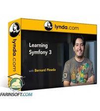 دانلود آموزش Lynda Learning Symfony 3