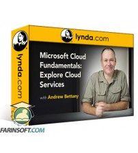 دانلود آموزش Lynda Microsoft Cloud Fundamentals: Explore Cloud Services