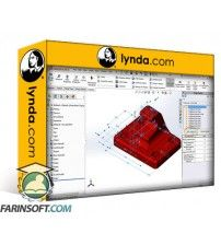 آموزش Lynda SOLIDWORKS: Advanced Tools