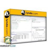 دانلود آموزش Lynda The Data Science of Marketing