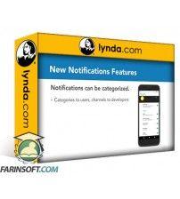 دانلود آموزش Lynda Android O First Look for Developers