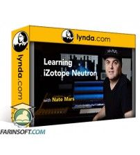 دانلود آموزش Lynda Learning iZotope Neutron