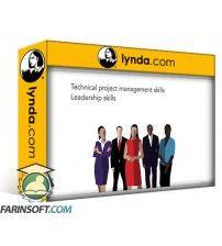 آموزش Lynda Business Acumen for Project Managers