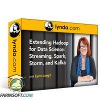 دانلود آموزش Lynda Extending Hadoop for Data Science: Streaming Spark Storm and Kafka