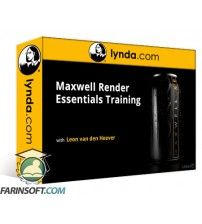 دانلود آموزش Lynda Maxwell Render Essential Training