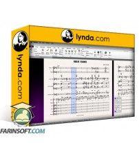 آموزش Lynda Sibelius 8 Essential Training: 101