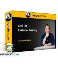 آموزش Lynda AutoCAD Civil 3D Essential Training