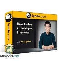 دانلود آموزش Lynda Get Ready for Your Coding Interview