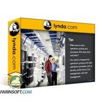 آموزش Lynda Learning Cloud Computing: Cloud Governance