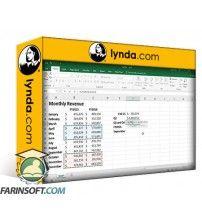 دانلود آموزش Lynda Excel 2016: Introduction to Formulas and Functions