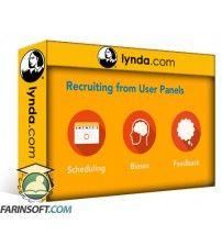 دانلود آموزش Lynda UX Research Methods: Interviewing