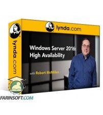 دانلود آموزش Lynda Windows Server 2016: High Availability