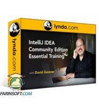 دانلود آموزش Lynda IntelliJ IDEA Community Edition Essential Training