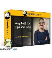 دانلود آموزش Lynda AngularJS 1.x Tips and Tricks