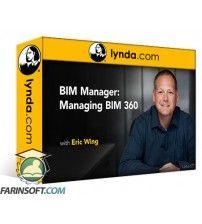 دانلود آموزش Lynda BIM Manager: Managing BIM 360