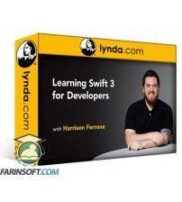 آموزش Lynda Learning Swift 3 for Developers