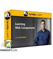 آموزش Lynda Learning Web Components