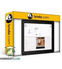 آموزش Lynda Learning FileMaker Go 16