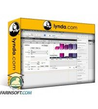 دانلود آموزش Lynda FileMaker 16 Platform: Advanced Features