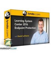 آموزش Lynda Learning System Center 2016 Endpoint Protection