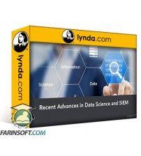 آموزش Lynda Data-Driven Network Security Essentials
