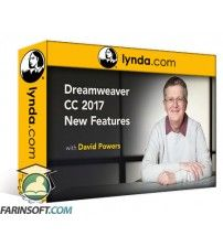 آموزش Lynda Dreamweaver CC 2017: New Features