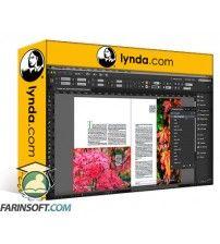 آموزش Lynda InDesign: Advanced Styles