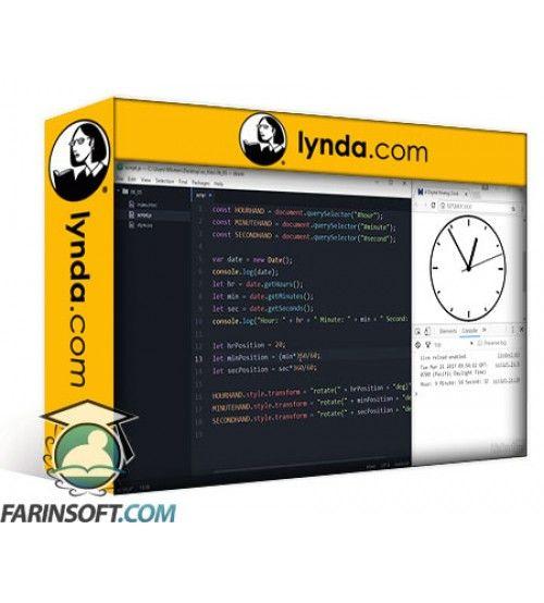 آموزش Lynda JavaScript Essential Training