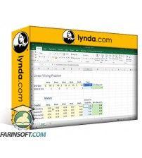دانلود آموزش Lynda Microsoft Excel: Using Solver for Decision Analysis