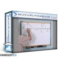 آموزش MathTutorDVD Trigonometry and Pre-Calculus Tutor