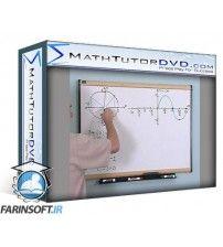 دانلود آموزش MathTutorDVD Trigonometry and Pre-Calculus Tutor