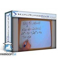 دانلود آموزش MathTutorDVD Algebra 1