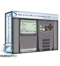 آموزش MathTutorDVD Calculators