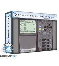 دانلود آموزش MathTutorDVD Calculators