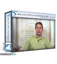 دانلود آموزش MathTutorDVD Engineering Math