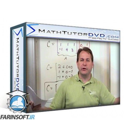 آموزش MathTutorDVD Engineering Math