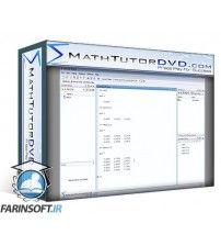 آموزش MathTutorDVD Matlab Essential Skills