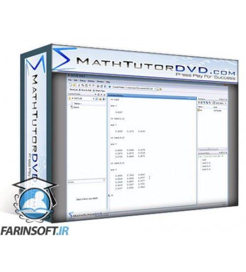 دانلود آموزش MathTutorDVD Matlab Essential Skills