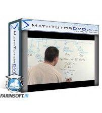دانلود آموزش MathTutorDVD Unit Conversion for Physics & Chemistry