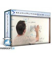 دانلود آموزش MathTutorDVD Probability & Statistics